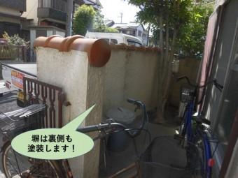 岸和田市の塀は裏側も塗装します