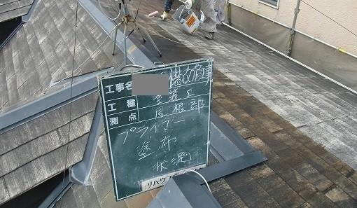 岸和田市極楽寺町で下地塗りに入った外壁と屋根塗装