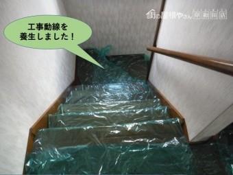 岸和田市の防水工事で工事動線を養生しました!