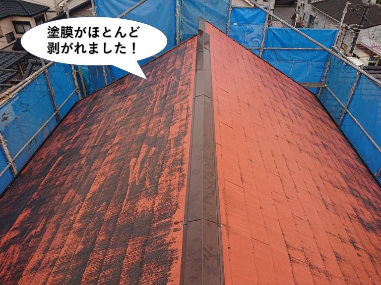 泉佐野市の屋根の塗膜がほとんど剥がれました