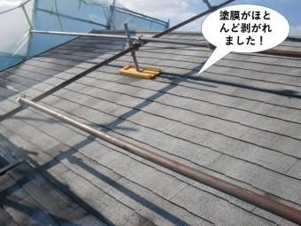 泉南市の屋根の塗膜がほとんど剥がれました