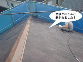 高石市の屋根の塗膜がほとんど剥がれました