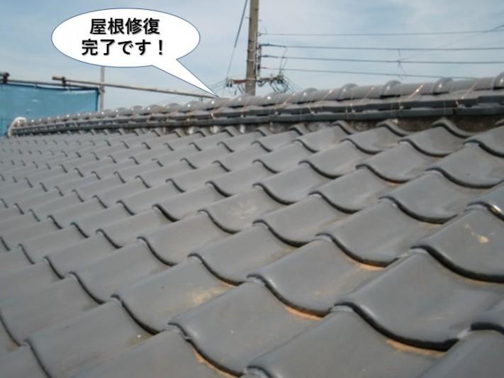 忠岡町の屋根修復完了です