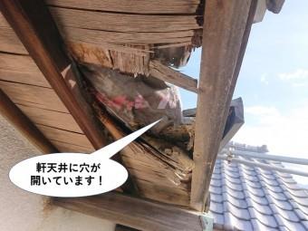泉南市の軒天井に穴が開いています