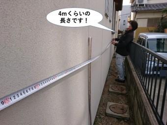 岸和田市の軒天の鋼板は4mくらいの長さです