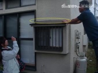 岸和田市極楽寺町の庇の取り合い