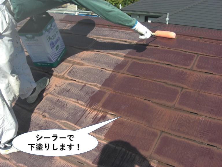 和泉市の屋根をシーラーで下塗り
