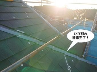 泉佐野市のひび割れ補修完了