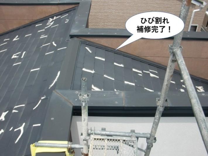 熊取町のひび割れ補修完了
