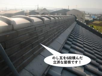 岸和田市ののし瓦を6段積んだ立派な屋根です