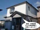 泉大津市の屋根・外壁塗装などの現地調査