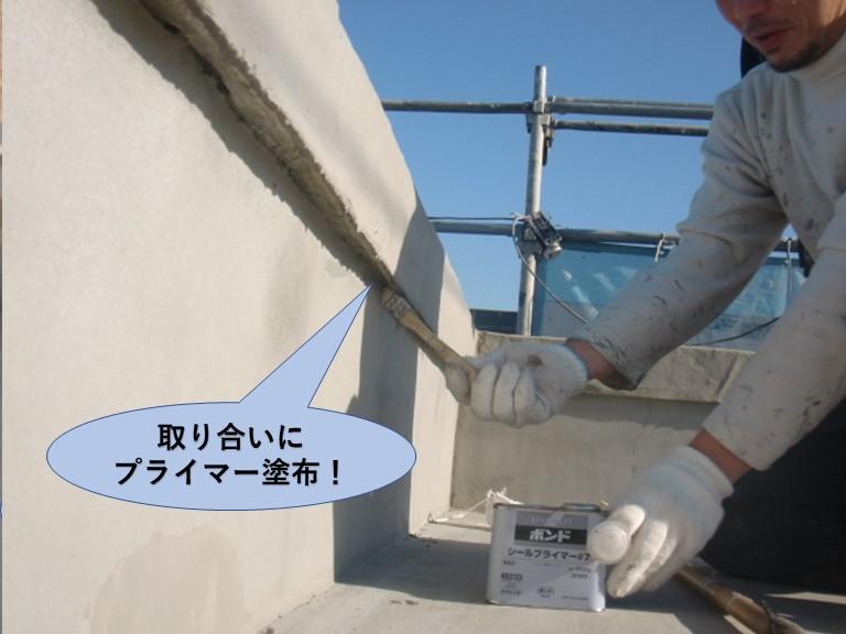 岸和田市のブロックの取り合いにプライマー塗布