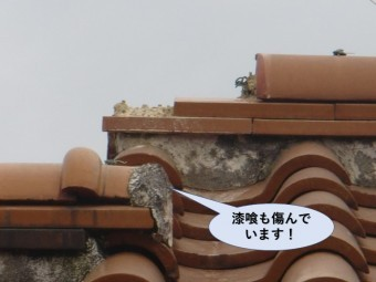 和泉市の漆喰も傷んでいます