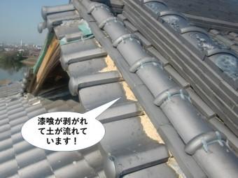 岸和田市の屋根の漆喰が剥がれて葺き土が流れています