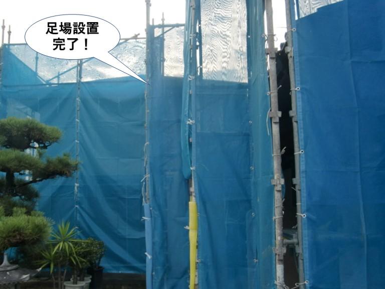岸和田市の足場設置完了