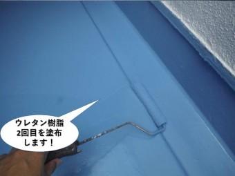 熊取町のベランダにウレタン樹脂2回目を塗布