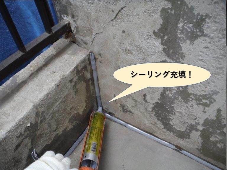 岸和田市のベランダの取り合いにシーリング充填