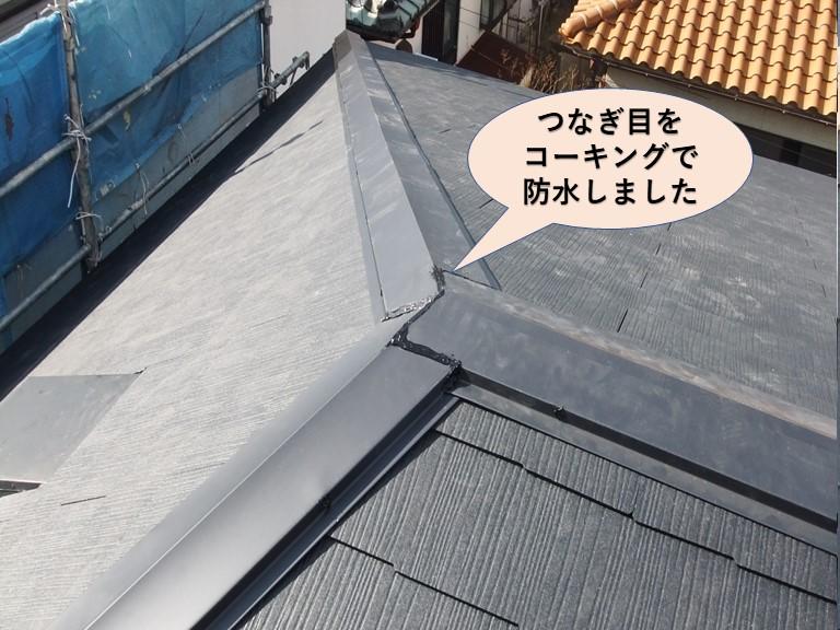 岸和田市の棟板金のつなぎ目をコーキングで防水