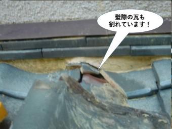 泉佐野市の壁際の瓦も割れています