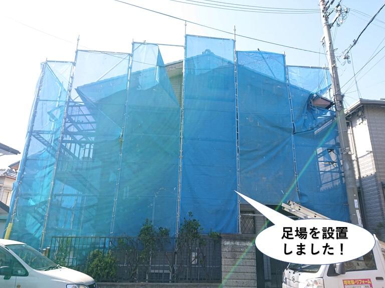 貝塚市で足場を設置