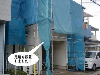 岸和田市で塗装のための足場を設置