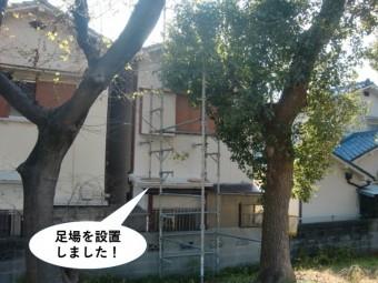 岸和田市で足場を設置
