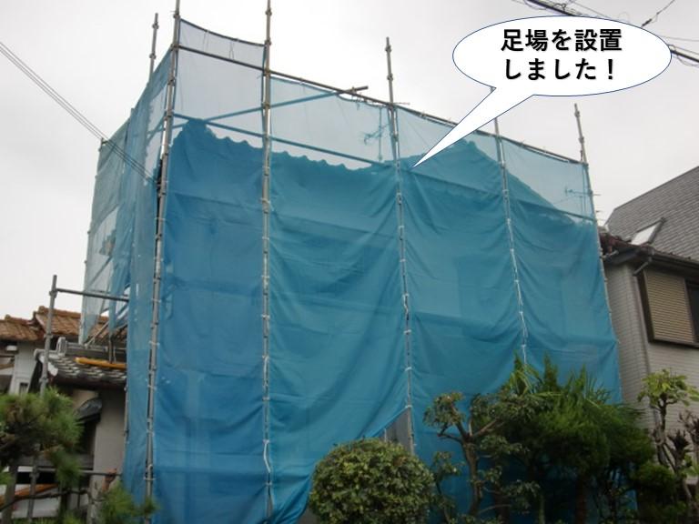 泉大津市で足場を設置