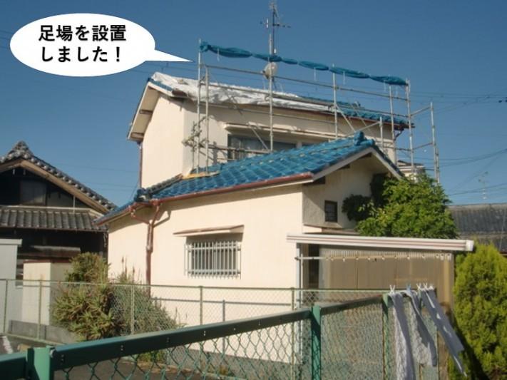 岸和田市の屋根に足場を設置