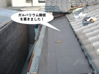 岸和田市の屋根にガルバリウム鋼板を葺きました