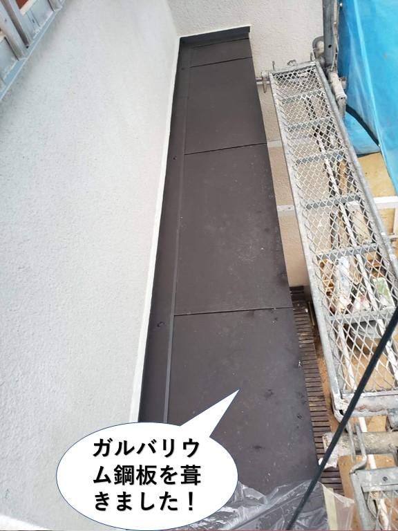 貝塚市の庇にガルバリウム鋼板を葺きました