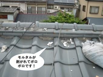 忠岡町の棟に詰められたモルタルが剥がれてボロボロです