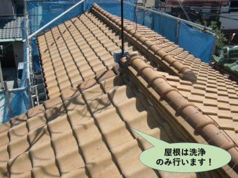 岸和田市の屋根は洗浄のみ行います