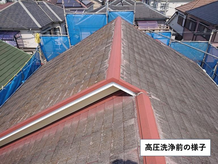 阪南市の屋根高圧洗浄前の様子