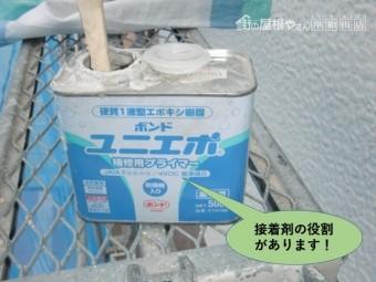 岸和田市で使用する接着材の役割があります
