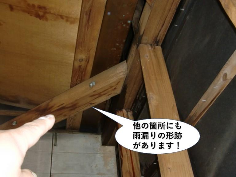 堺市のガレージの他の箇所にも雨漏りの形跡があります