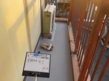 阪南市のベランダ防水完了後
