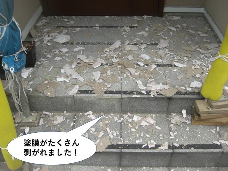 泉大津市の外壁の塗膜がたくさん剥がれました