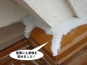 和泉市の壁際にも漆喰を詰めました