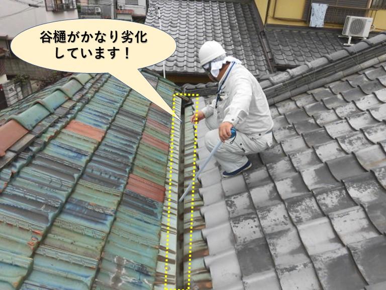 岸和田市の谷樋がかなり劣化しています