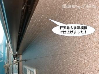 和泉市の軒天井も多彩模様で仕上げました