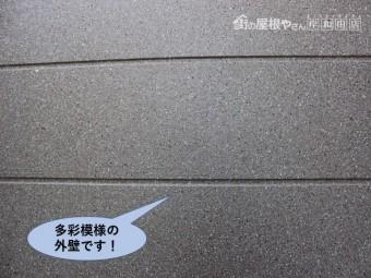 岸和田市の多彩模様の外壁です
