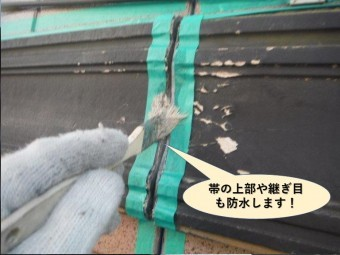 泉大津市の外壁の帯の継ぎ目や上部も防水