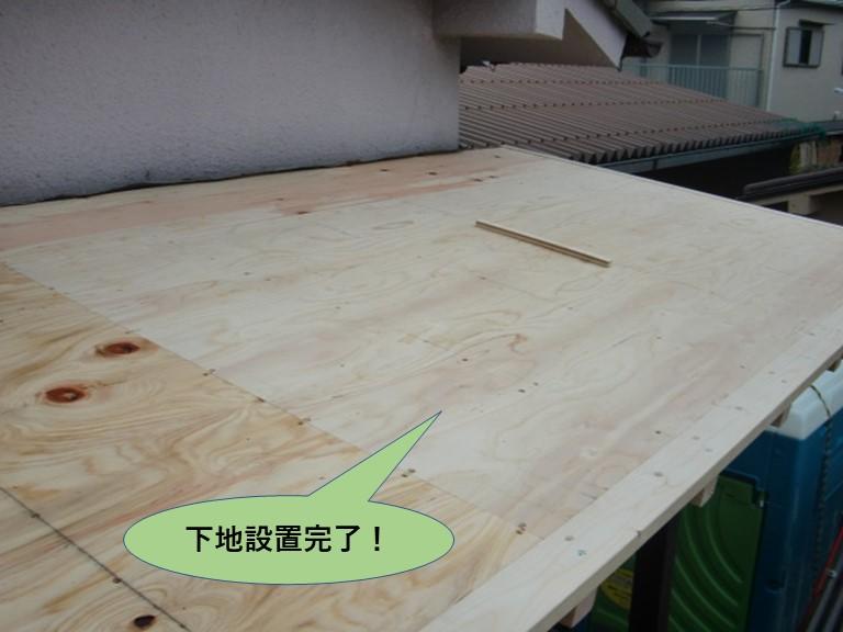 泉大津市の玄関ポーチの屋根の下地設置完了!