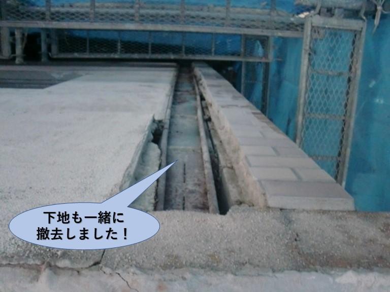岸和田市の外壁・タイル下地も一緒に撤去