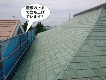 岸和田市の屋根の上まで立ち上げています
