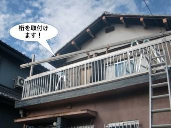 貝塚市でテラスの桁を取付けます