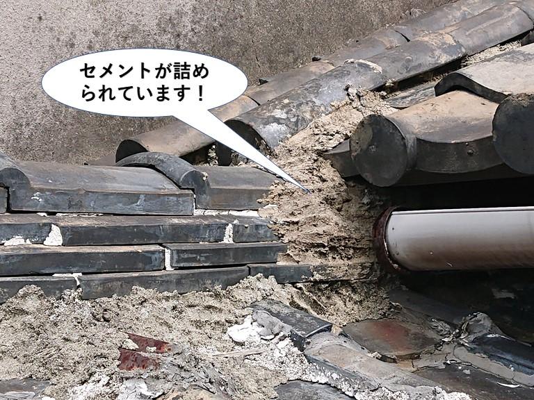 熊取町の離れの屋根の取り合いにセメントが詰められています