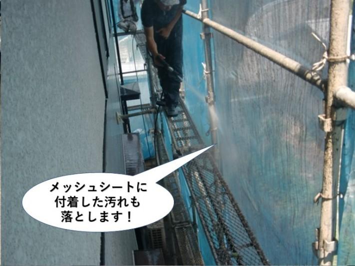 泉大津市の足場のメッシュシートに付着した汚れも落とします