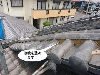 岸和田市の丸瓦の下に漆喰を詰めます