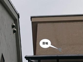 泉大津市の外壁の目地1